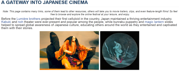 Gateway Jap Cinema